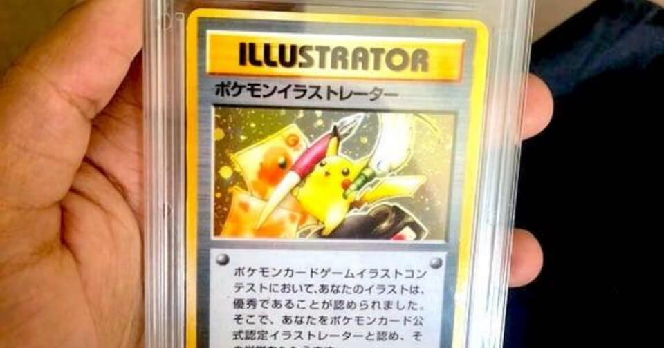 pokemon kaarten taxeren